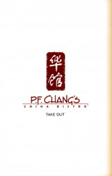 P.F. Chang's (Take out)