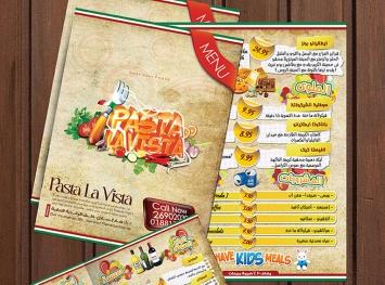 Pasta_la_Vista_1