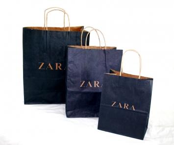 Zara_Bag_1A