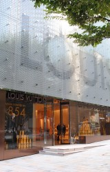 Louis Vuitton Roppongi Hills-Japan